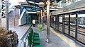 Seoul-metro-211-2-Sindap-station-platform-20181122-104044.jpg
