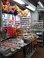 Serangoon Road 8, Sep 06.JPG