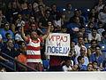 Serbian supporters.JPG