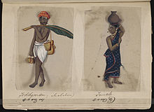 Seventy-two Specimens of Castes in India (62).jpg