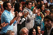 Shahrzad series closing ceremony in Milad Tower (9).jpg