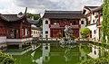 Shanghai - Konfuzianischer Tempel - 0028.jpg