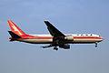 Shanghai Airlines Boeing 767-36D B-2563 (8686476664).jpg