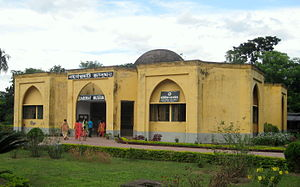 Mosque City of Bagerhat - Bagerhat Museum