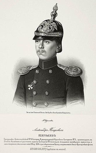 Praporshchik - Russian praporshchik about 1852