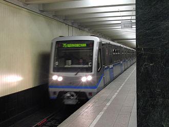 Shchyolkovskaya - Platform with a Rusich train