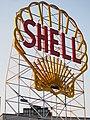 Shell Sign.JPG