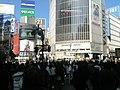 Shibuya Square 2011 (5335987177).jpg