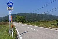 Shiga Prefectural Road Route 264.jpg