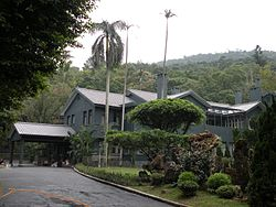 Shilin Official Residence1.jpg