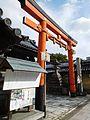 Shimogoryō-jinja 03.jpg