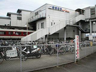 Shin-Hōsono Station Railway station in Seika, Kyoto Prefecture, Japan