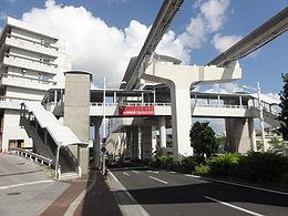 Shiritsu-byoin-mae Station Okinawa.jpg