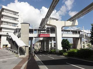 Naha City Hospital Station Monorail station in Naha, Okinawa Prefecture, Japan