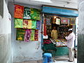 Shops on the way from baoli to Nizamuddin dargah (3545793178).jpg