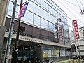Showa Shinkin Bank Shimotakaido Branch.jpg