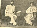 Shri Yogendra with Dr. Surendranath Dasgupta in 1924.jpg
