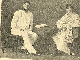 Shri Yogendra - Yogendra with Dr. Surendranath Dasgupta in 1924