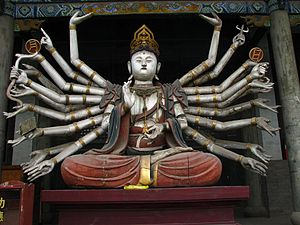Shuanglin Temple - Bodhisattva carved with several arms
