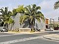 Siège de la fondation Claudine Talon à Cotonou 01.jpg