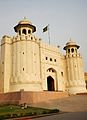 Side Elevation, Alamgiri Gate, Lahore Fort.jpg