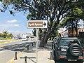 Sign of Ayvalık Ayazması.jpg