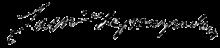 Handtekening Madame de Pompadour.PNG
