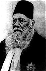 Sir Syed Ahmad Khan (1817-1898), whose vision (Two-nation theory) formed the basis of Pakistan