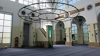Ebu Beker Mosque - Ebu Bekër Mosque