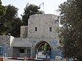 South Jerusalem Armon Hanatziv UN Headquarters Entrance.jpg