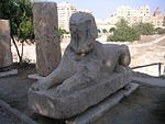 Sphinx Psammetique II 1104.jpg