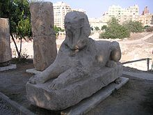 Sphinx of Psamtik II