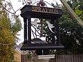 Spratton Village sign (3).JPG
