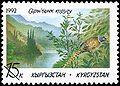 Stamp Kyrgyzstan 1992 15k.jpg