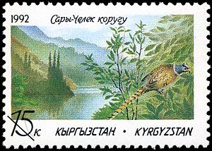 Postage stamps and postal history of Kyrgyzstan - First stamp, 1992