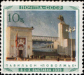 Stamp Soviet Union 1940 CPA751.png