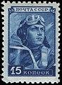 Stamp Soviet Union 1948 1249.jpg