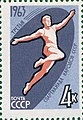 Stamp Soviet Union 1963 CPA2899.jpg