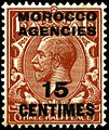 Stamp UK Morocco 1917 15cme.jpg