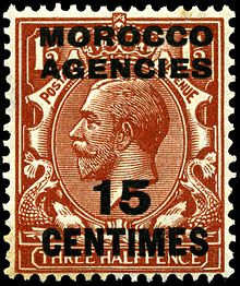 British Post Offices In Morocco Wikipedia