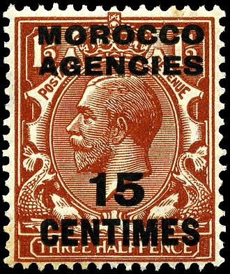 British post offices in Morocco - Stamp for the British post offices in Morocco in French currency, 1917.