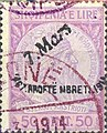 Stamp of Albania - 1914 - Colnect 337726 - Former Issue with overprint by hand - 7 Mars.jpeg