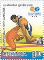 Stamp of India - 2008 - Colnect 157995 - Iii Commonwealth Youth Games 2008.jpeg