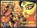 Stamp of India - 2008 - Colnect 271461 - Dussehra Kolkata.jpeg