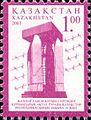 Stamp of Kazakhstan 427.jpg