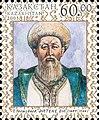 Stamp of Kazakhstan 444.jpg