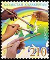 Stamp of Kazakhstan 550.jpg