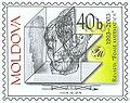 Stamp of Moldova md026st.jpg