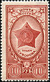 Stamp of USSR 0905.jpg