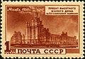 Stamp of USSR 1582.jpg